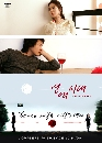 SK10 Alone in Love DVD 3 แผ่นจบ Sub Thai