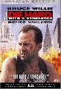 ME267 Die Hard 3 With a vengeance