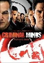 SE131- Criminal minds season 2