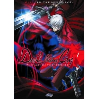 Devil May Cry The Animated