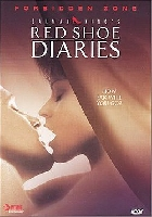 Red Shoe Diaries (Unrated) บันทึกรักรองเท้าแดง