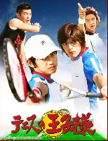 Prince of Tennis The Movie Live Action Movie