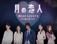 Moon Lovers