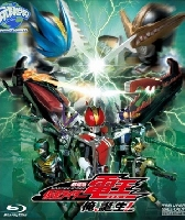 masked Rider Den-o the Movie : I'll be born