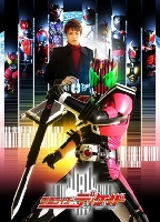 Masked Rider Decade the Movie : All Riders VS Dai-Shoker