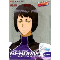 Reborn! The Future X-Burn แผ่นที่ 9