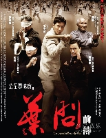 legend is born IP man