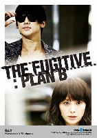 The Fugitive : Plan B