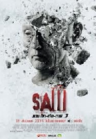 Saw7 The Final Chapter