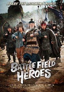 Battle Field Hero ������ (���) ������