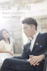 Love Me If You Dare (ซับไทย)